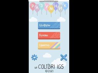 Видео от Сolibri IGS | indie | создание игр | музыка