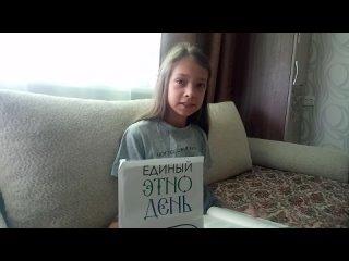 Видео от Горноуральская поселковая библиотека