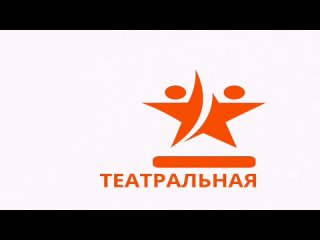 РОЛИК лето 2020 лого начало