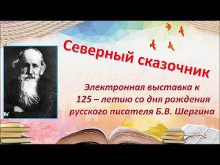 来自Детская библиотека г.Торжок的视频