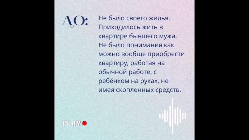 Кейс ДО