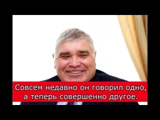 Видео от Алексея Байкова