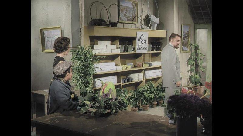 Маленький магазинчик ужасов 1960
