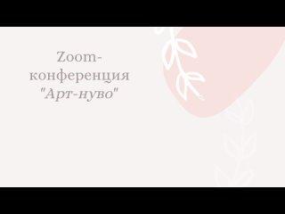 Видео от Александра Гордина