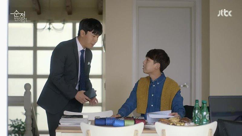 Влюбиться в Сун Чжон 06 16 Озвучка SoftBox