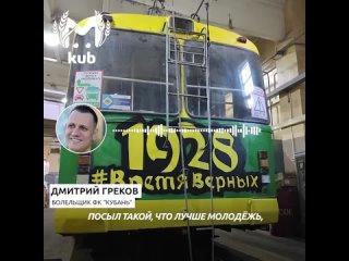 На линию возвращается первый разукрашенный троллейбус