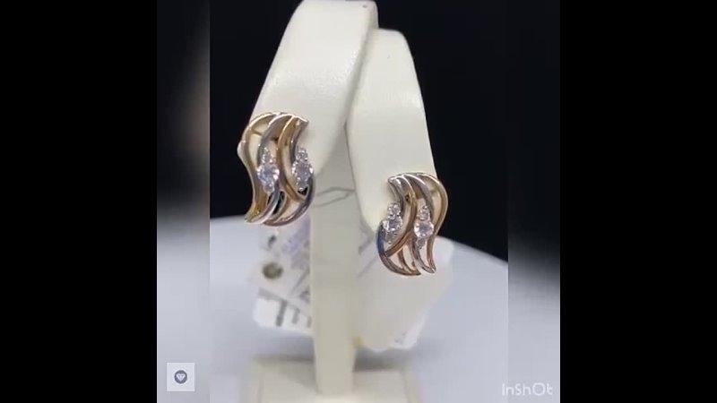 Видео от АКВАМАРИН ювелирная сеть Сегежа