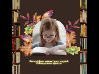 Видео от Центральная детская библиотека  г. Севастополя