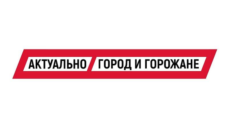 Видео от Город и горожане Железногорск Красноярский кр