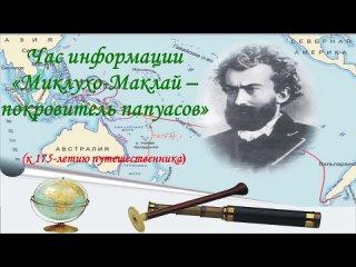 Video by Библиотека имени поэта В.И. Белова