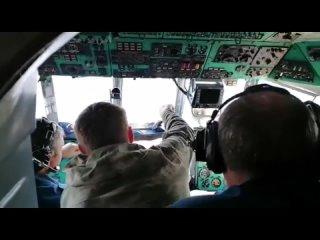 Video by Gu-Mchs-Rossii Po-Khabarovskomu-Krayu