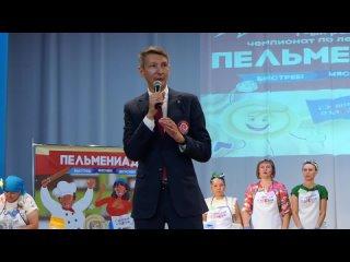 Финал _Пельмениады_