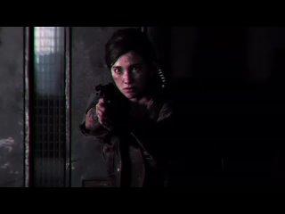 The Last of Us 2 : Ellie Williams vine / edit