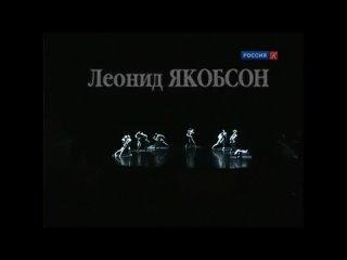 Video từ Музыкальный театр Республики Карелия