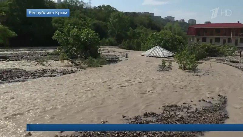 МЧС перебрасывает дополнительные силы в Крым для ликвидации последствий стихийного бедствия