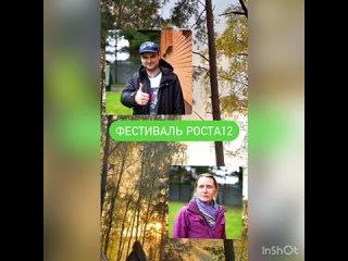 Видео от Анастасии Беляшиной