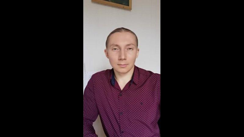 Видео от Максима Шишелова