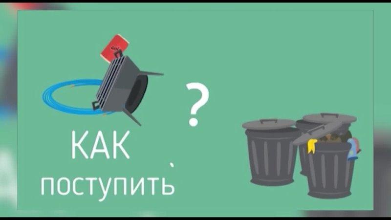 Видео от ОБЪЯВЛЕНИЯ АТВ Ачинск ТВ Работа куплю продам