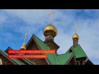 Video by Pavel Myakishev