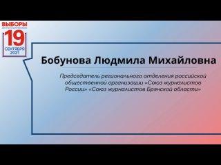 Видео от Клетнянскаи-Газеты Новой-Жизнь