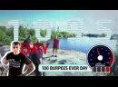 BURPEEMAN ►1095 Days Burpee