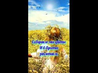 Лебединая верность kullanıcısından video