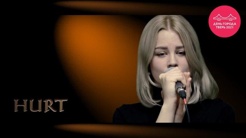 Гала концерт конкурса Тверь открывает таланты 2021