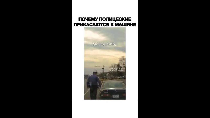 Avtoyurist russia CRKC xwIK l mp4