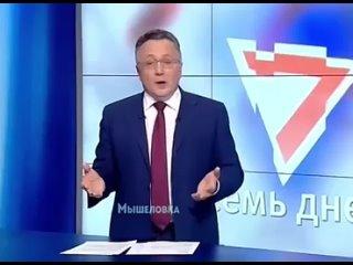 Видео от Хрюна Моржова