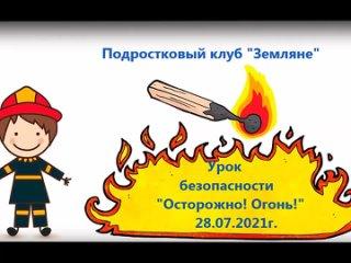 Видео от Центр детского творчества Ленинского района