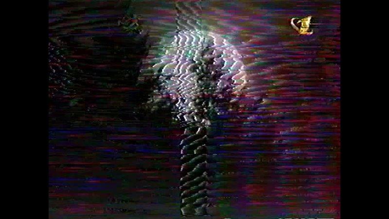 Полтергейст Наследие 1 сезон 20 серия Сигнальщик ОРТ 1998 VHS