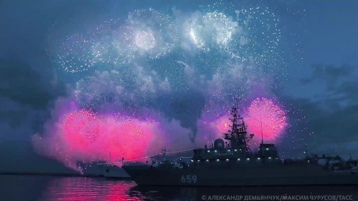 КАК ОТМЕЧАЛИ ДЕНЬ ВМФ