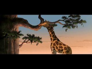 """""""Жирафа"""" (2012); трейлер к мультфильму"""