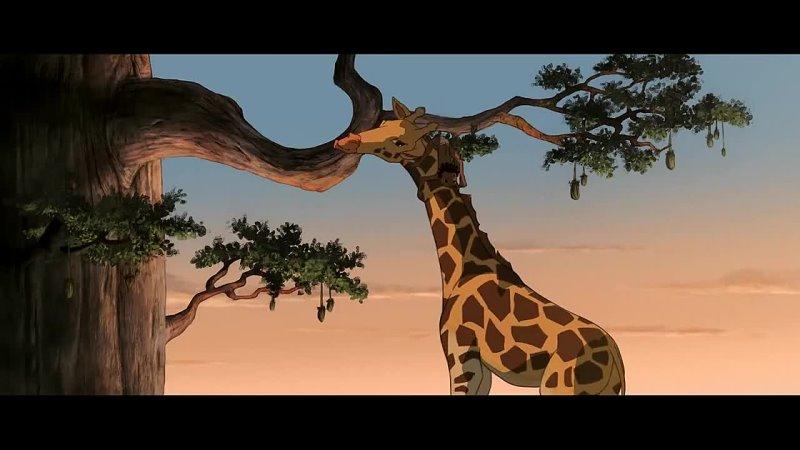 Жирафа 2012 трейлер к мультфильму