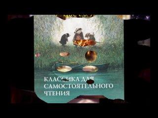 "Библиотека  мкрн ""Депо"" г.о. Лобня kullanıcısından video"