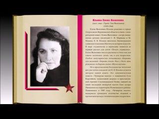 Krivtsovskaya-Modelnaya-Biblioteka Filialtan video