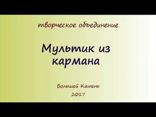 Видео от Советская центральная библиотека им. Крупнякова