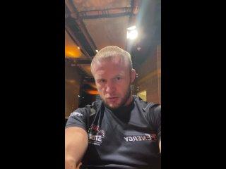 Александр Шлеменко отреагировал на победу Корешкова на Bellator 264