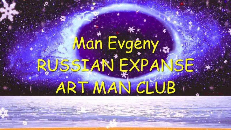 Correr Argán* Man Evgeny
