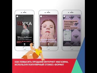 "Видео от ""РЭДЛАЙН"" - Создание сайтов и реклама в Интернет"