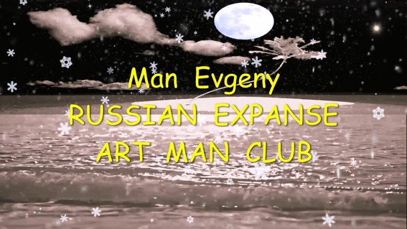 Paseos virtuales Man Evgeny