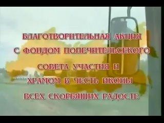 Александр Дюмин - Люберцы