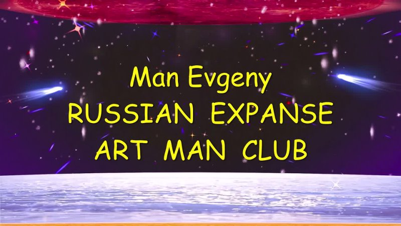 Vuelo a Marte Man Evgeny