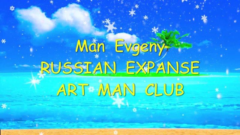 Robots bailarines 2 Man Evgeny