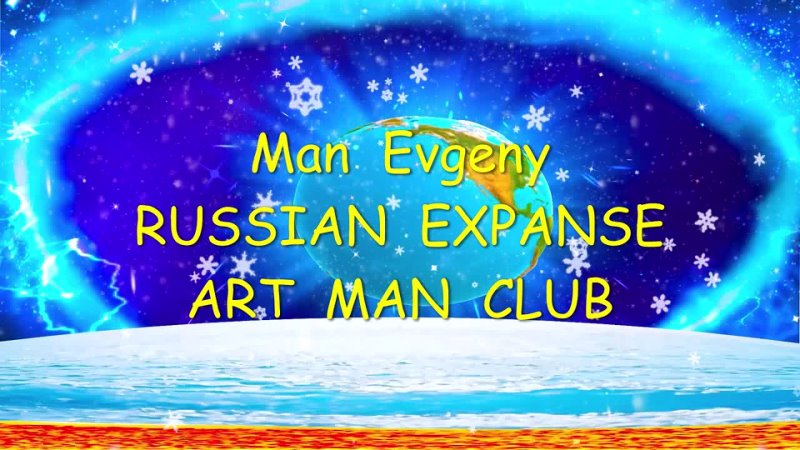 Megapolis 2 Man Evgeny