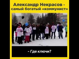 Видео от Те, кто позорит Россию...
