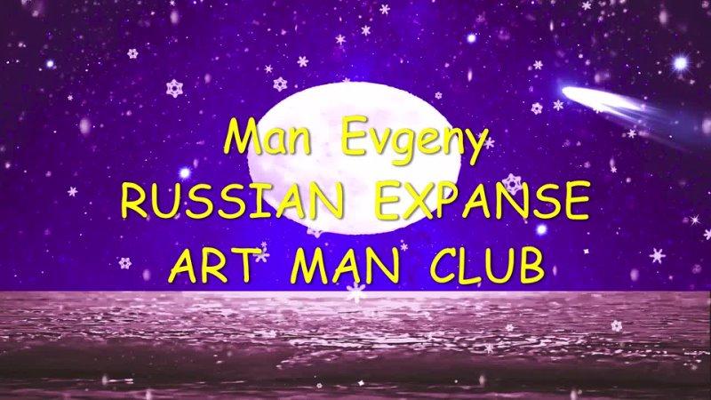 Vuelo a Saturno Man Evgeny