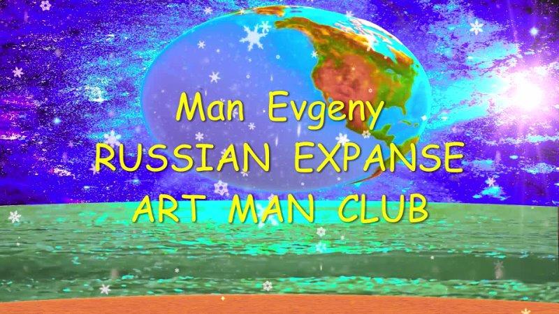 Extensión Rusa Man Evgeny
