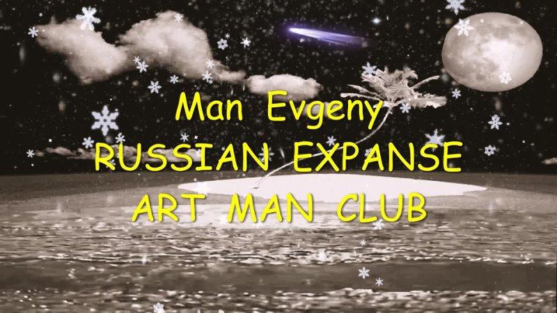Robots bailarines 3 Man Evgeny