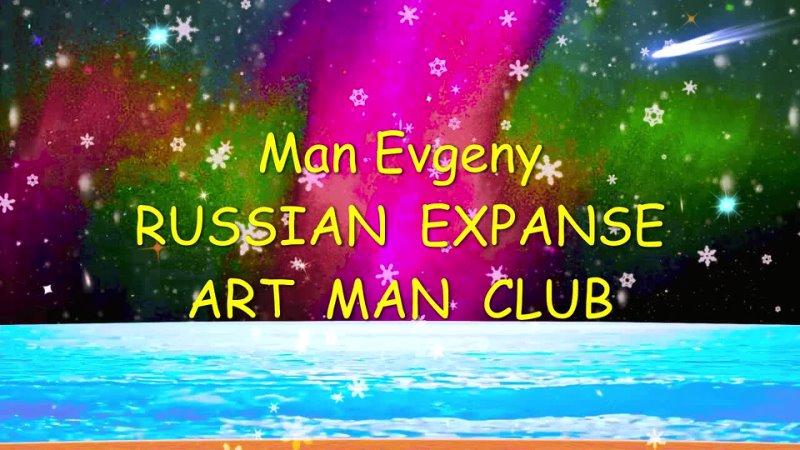 Robots bailarines Man Evgeny